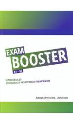 Exam Booster – подготовка к ВНО