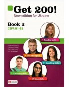 Get 200! B2 new edition
