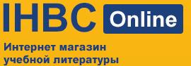 Интернет магазин учебной литературы